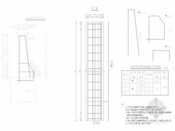 桥梁防撞墙钢筋构造通用图(3张)