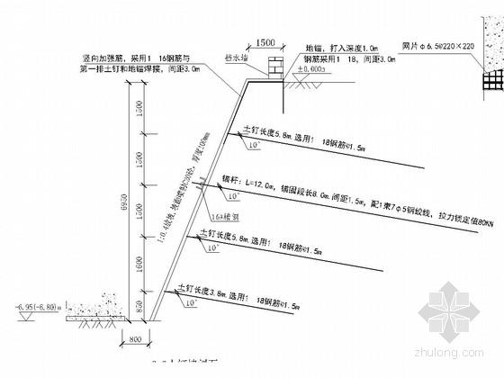 [北京]10米深基坑预应力锚杆复合土钉墙及桩锚支护施工图(含计算书)