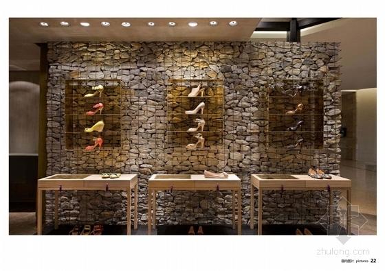 [原创]美味私厨盛宴餐厅室内设计概念方案意向图