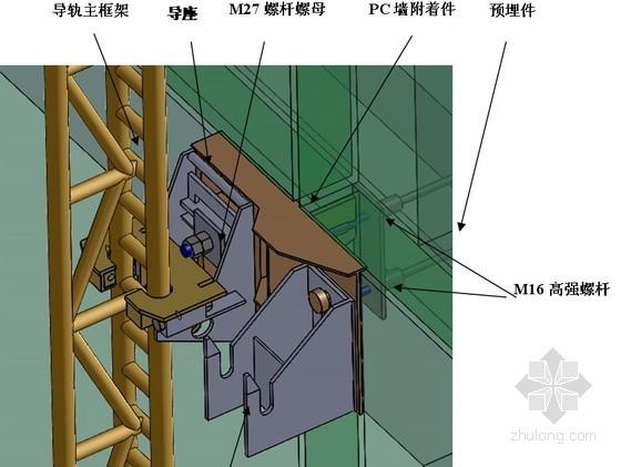 内浇外挂结构导座式外爬升脚手架施工工法(附图)