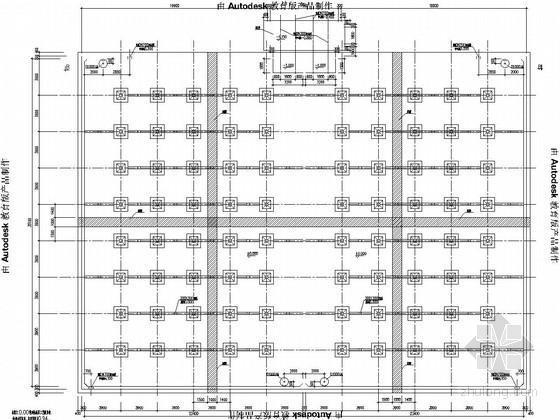 自来水厂清水池结构施工图