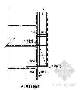 郑州某高层住宅外悬挑脚手架施工计算书