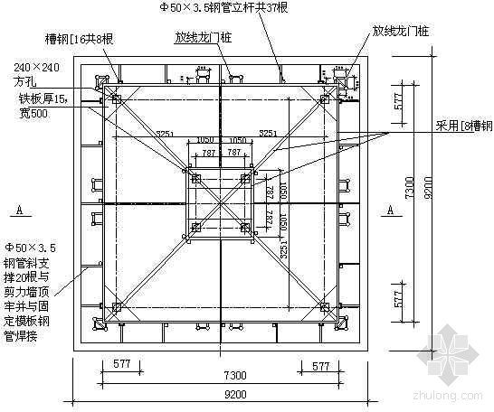钢筋混凝土楼板中的高精度螺栓加固施工工法