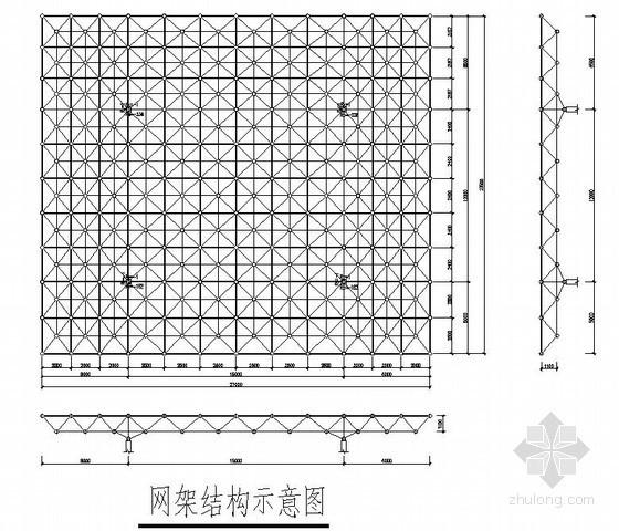 网架结构加油站结构施工图(独立基础)