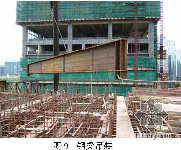 深圳某框筒结构超高层建筑结构施工技术总结