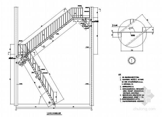 某厂房上吊车梁钢楼梯节点详图
