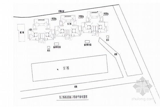 [四川]商住楼冲击钻孔灌注桩基础施工方案