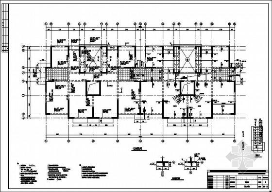 七度区11层剪力墙结构住宅结构施工图