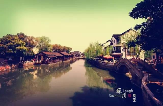 苏州隐庐别院 · 中国最有禅意的民宿