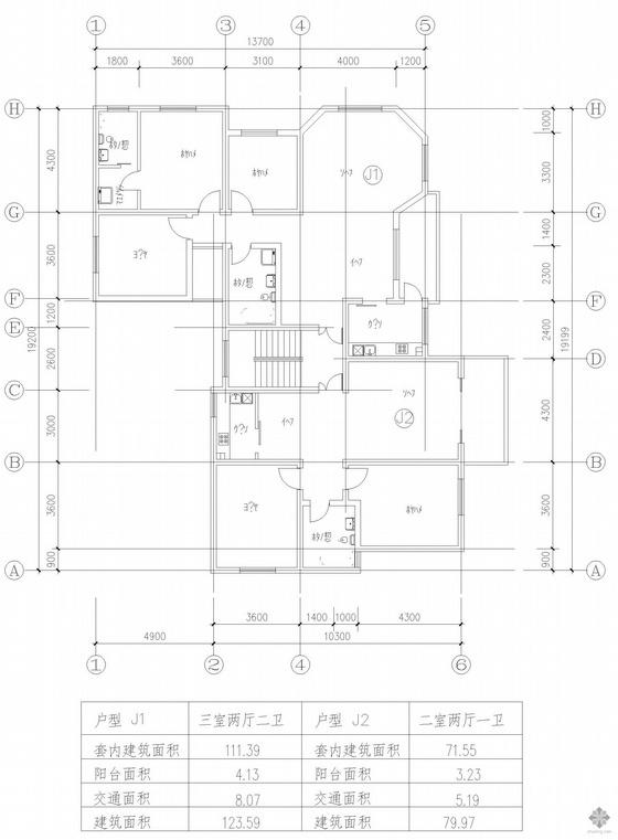 板式多层一梯两户二室二厅一卫户型图(124/80)