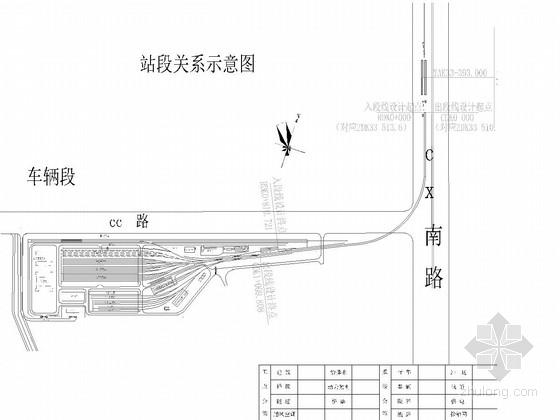 uasb工艺设计计算资料下载-[湖南]轨道交通车辆段工艺设计20张(知名大院)