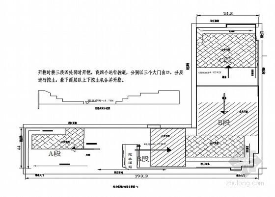 [河南]商业广场地下车库深基坑开挖支护施工方案