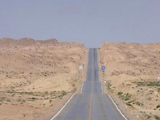 [新疆]沥青路面施工质量管理和控制技术指导手册219页
