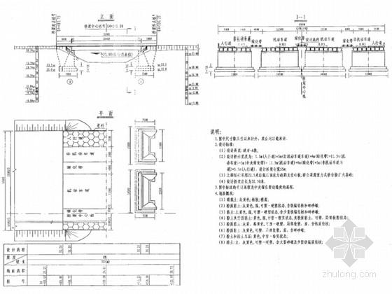 [安徽]预应力砼空心板桥工程施工图设计33张