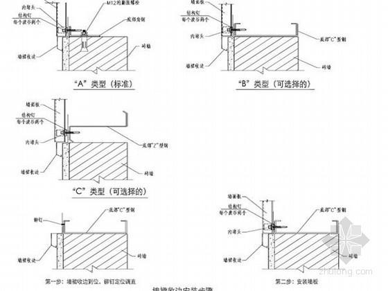 钢筋混凝土框架结构及钢结构厂房施工组织设计(中英文版)
