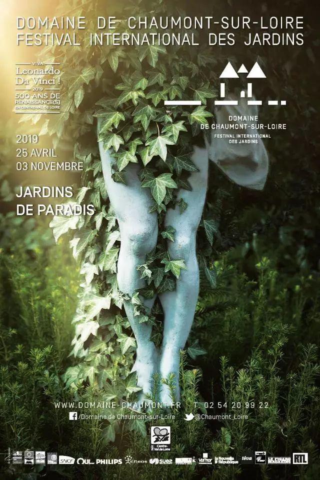 2019修蒙国际花园,美的不可言喻!