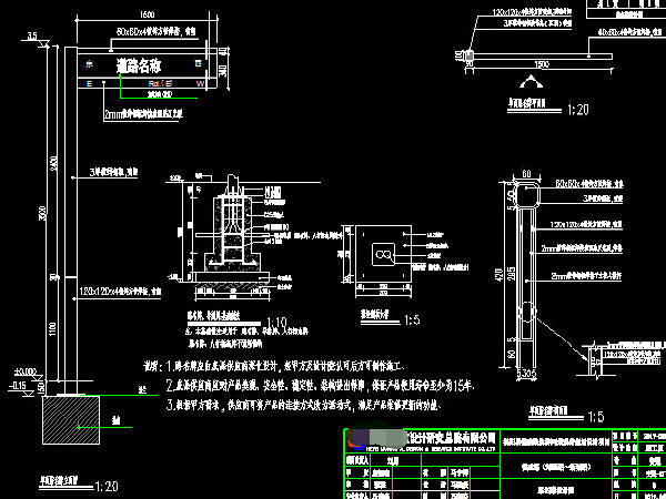 新帖排行路桥道路水暖_工程工程_桥梁图纸_隧工程讲解图纸图片