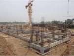 【全国】柱梁板混凝土工程量与计价(共30页)