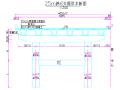 广深沿江高速公路大理路高架桥标准图设计