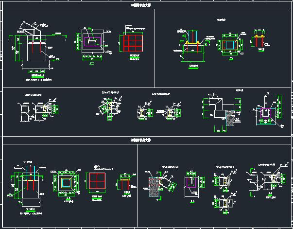钢结构楼梯全套详图及钢结构总说明_3