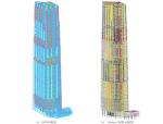 广州国际金融城A塔罕遇地震弹塑性时程分析报告