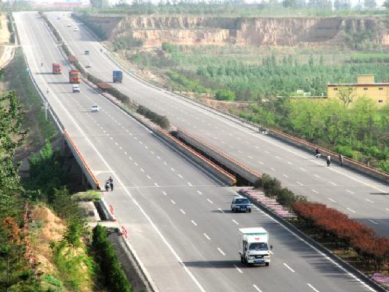 过境公路城区段路面工程分项开工报告