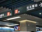 地铁站通风空调施工方案