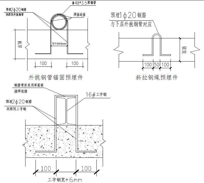 [广东]住宅楼及山地别墅项目外脚手架专项施工方案(双排落地式、悬挑式)