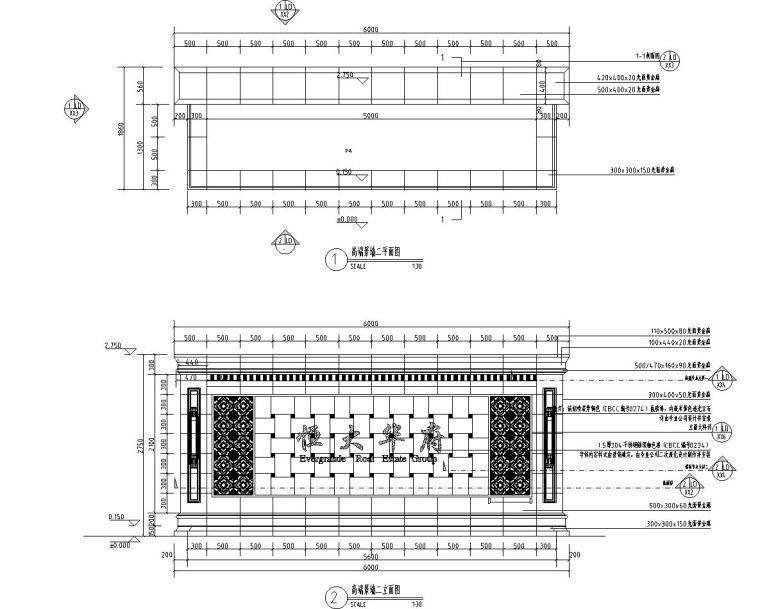 高端景墙二做法标准(2017年最新资料|恒大设计院)