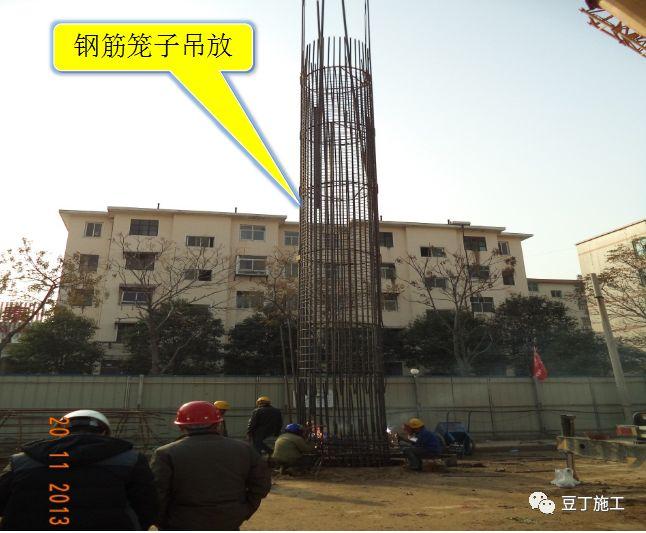 打桩时遇到坍孔、导管堵管、钢筋笼上浮,如何处理?_21