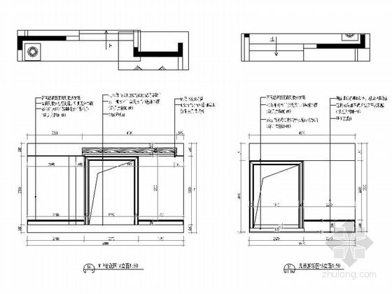 [武汉]中式风格两层售楼处室内装修图(含效果) 儿童游乐区
