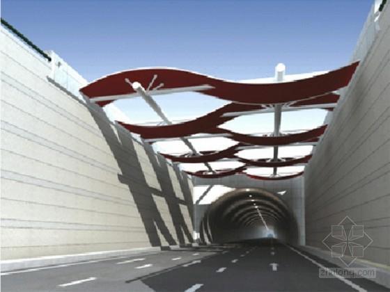 [湖南]公路I级偏压风险隧道施工安全风险评估及风险控制措施报告93页