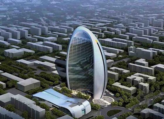 房建基础边坡支护工程监理细则(北京地标性建筑的基础)