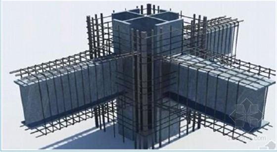 [QC成果]劲钢结构梁柱节点钢筋施工技术创新