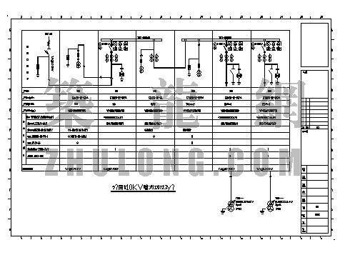 10kv电气系统图