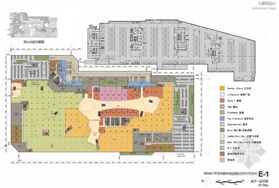 [江苏]现代风格高层商业综合体设计方案文本(知名设计院)-现代风格高层商业综合体设计平面图