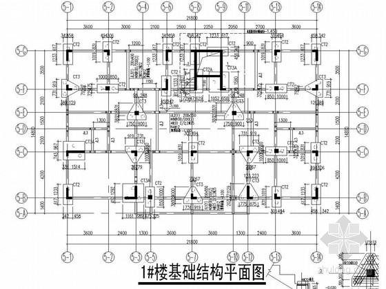 [上海]办公楼、职工宿舍、职工食堂全套结构施工图