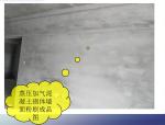[QC成果]蒸压加气混凝土砌块砌筑墙体质量控制