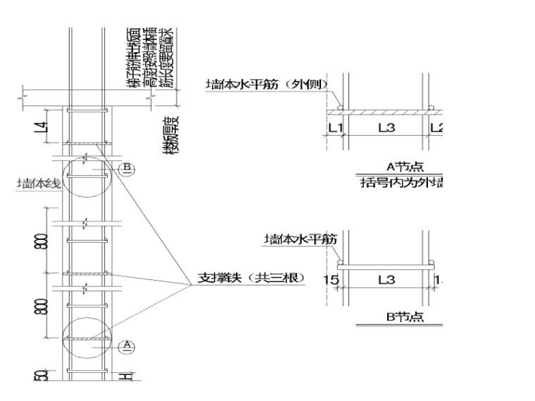 住宅小区主体结构钢筋工程施工方案
