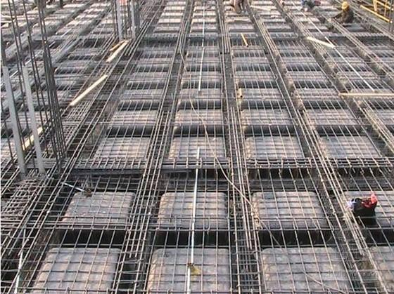 建筑工程塑料模板施工技术总结