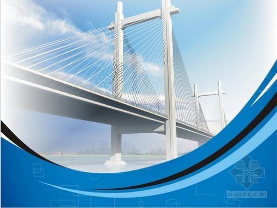 [PPT]公路工程施工现场安全管理及安全防护标准251页(附典型案例)