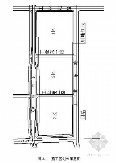 工业厂房地基处理施工组织设计(投标)