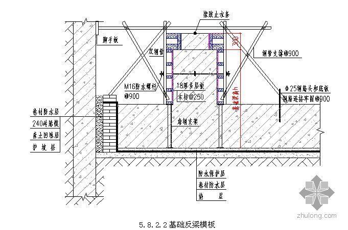 北京某公园游客服务中心施工组织设计