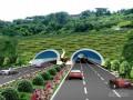 [重庆]六车道高速公路施工组织设计(实施)