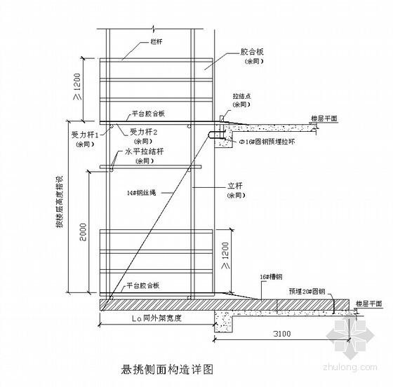 [江苏]施工升降机接料平台施工方案(落地式 悬挑式 19.6m)