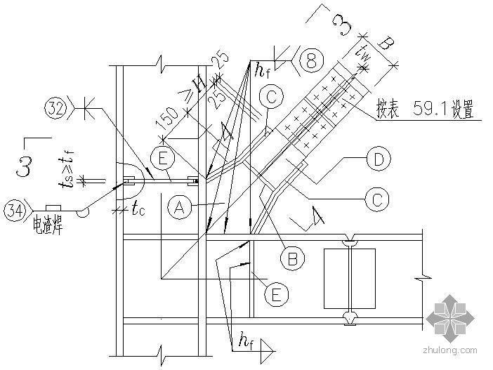 某斜杆为H型钢与工字形悬臂杆的转换连接节点构造详图(2)