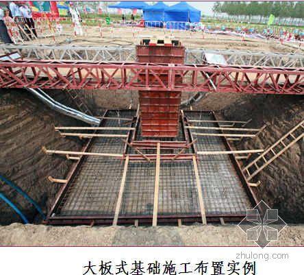 输电线路工程安全文明施工示范图例(基础工程)