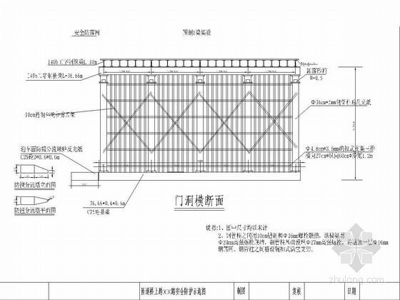 上跨高速公路3-25m预应力混凝土T梁桥加宽专项施工方案(边梁切割 添加中梁)