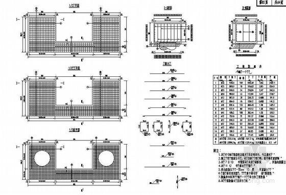 钢筋混凝土圆形双柱墩承台钢筋布置节点详图设计