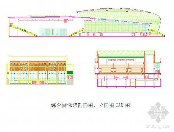 北京某大学综合游泳馆钢结构工程施工组织设计(螺栓球网架 高空散装 创长城杯)
